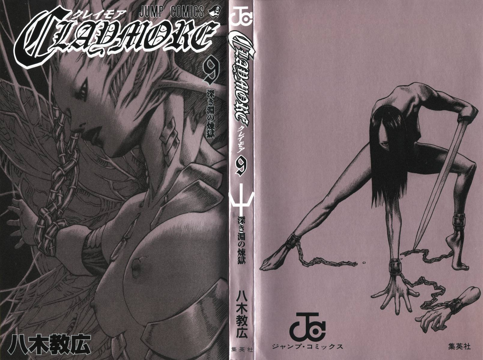 Claymore, Chapter 46 image 002