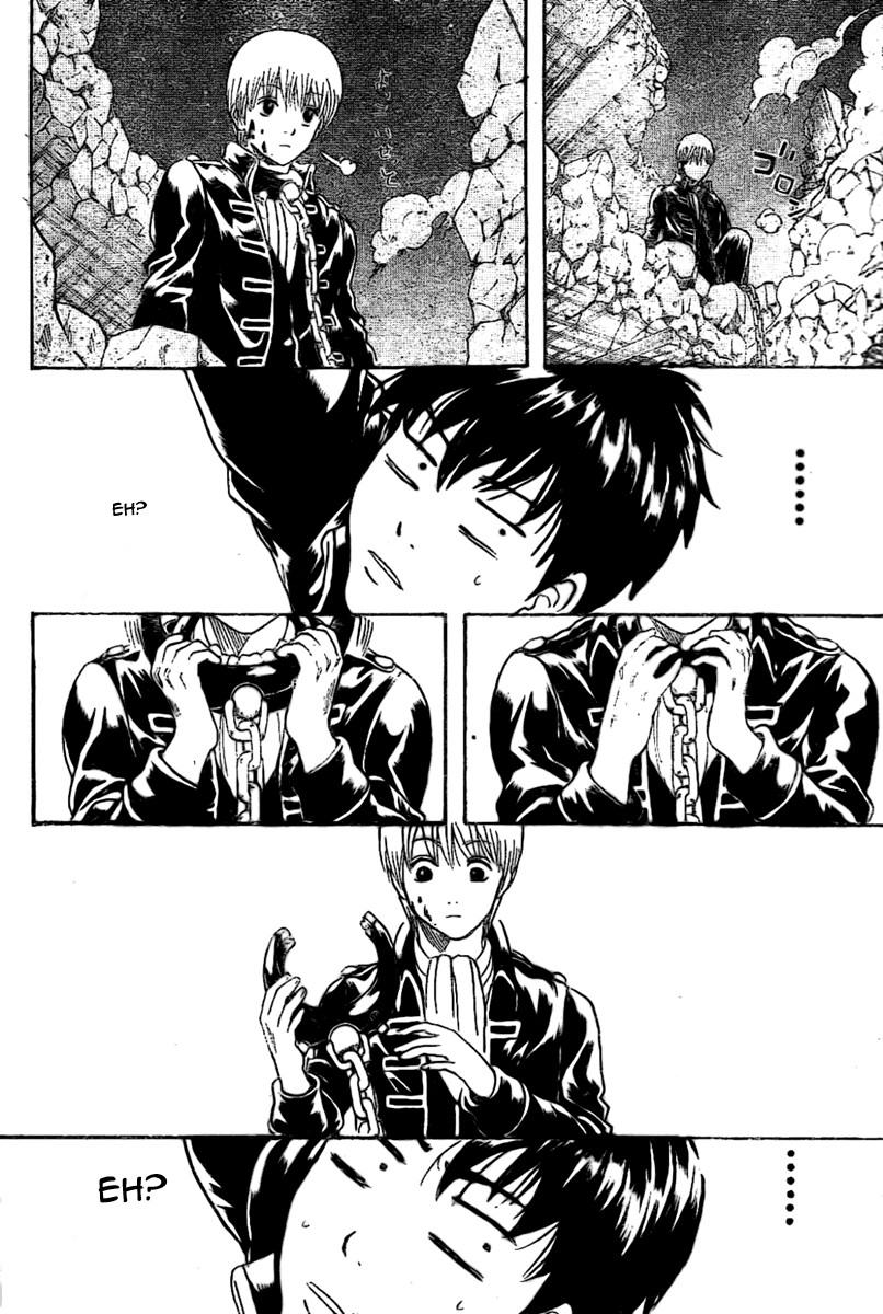 Gintama Chapter, 235 image 018