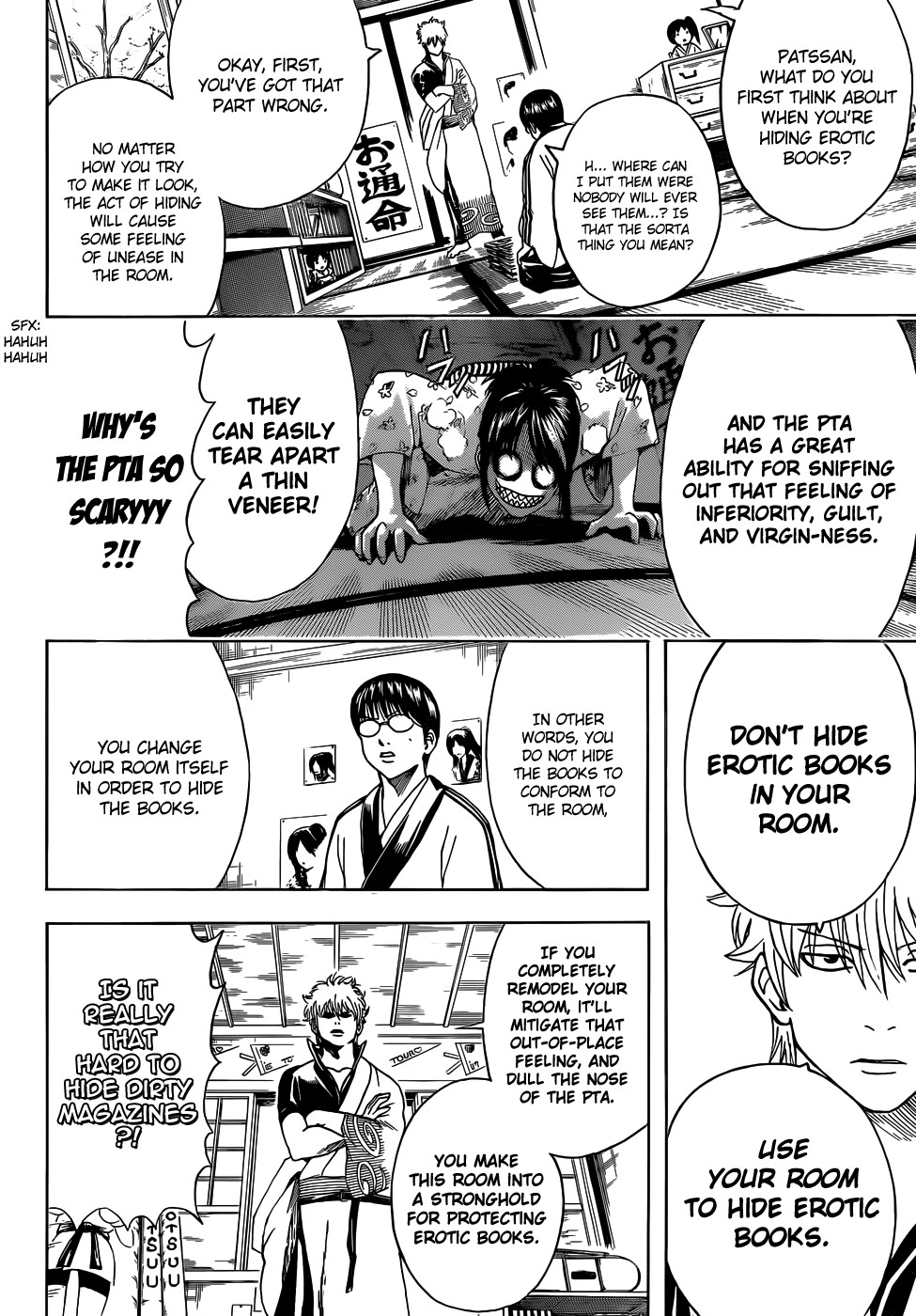 Gintama Chapter, 455 image 007