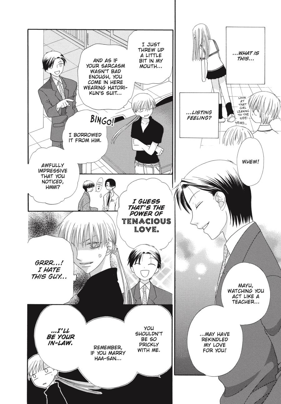 Fruits Basket, Chapter 71 image 016