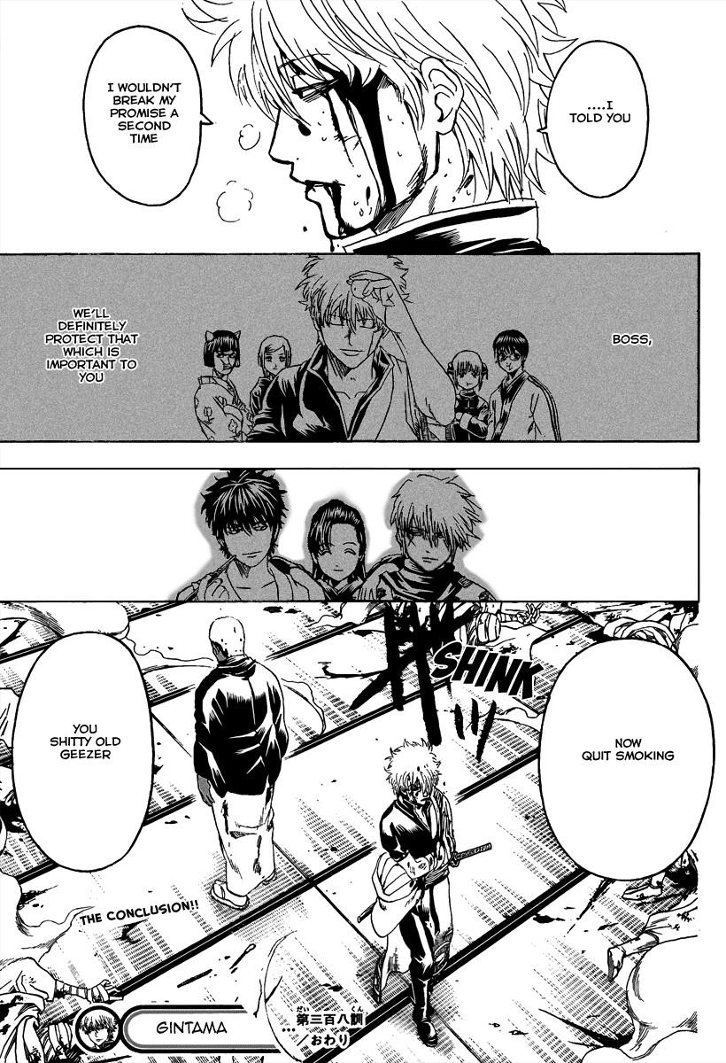 Gintama Chapter, 308 image 018