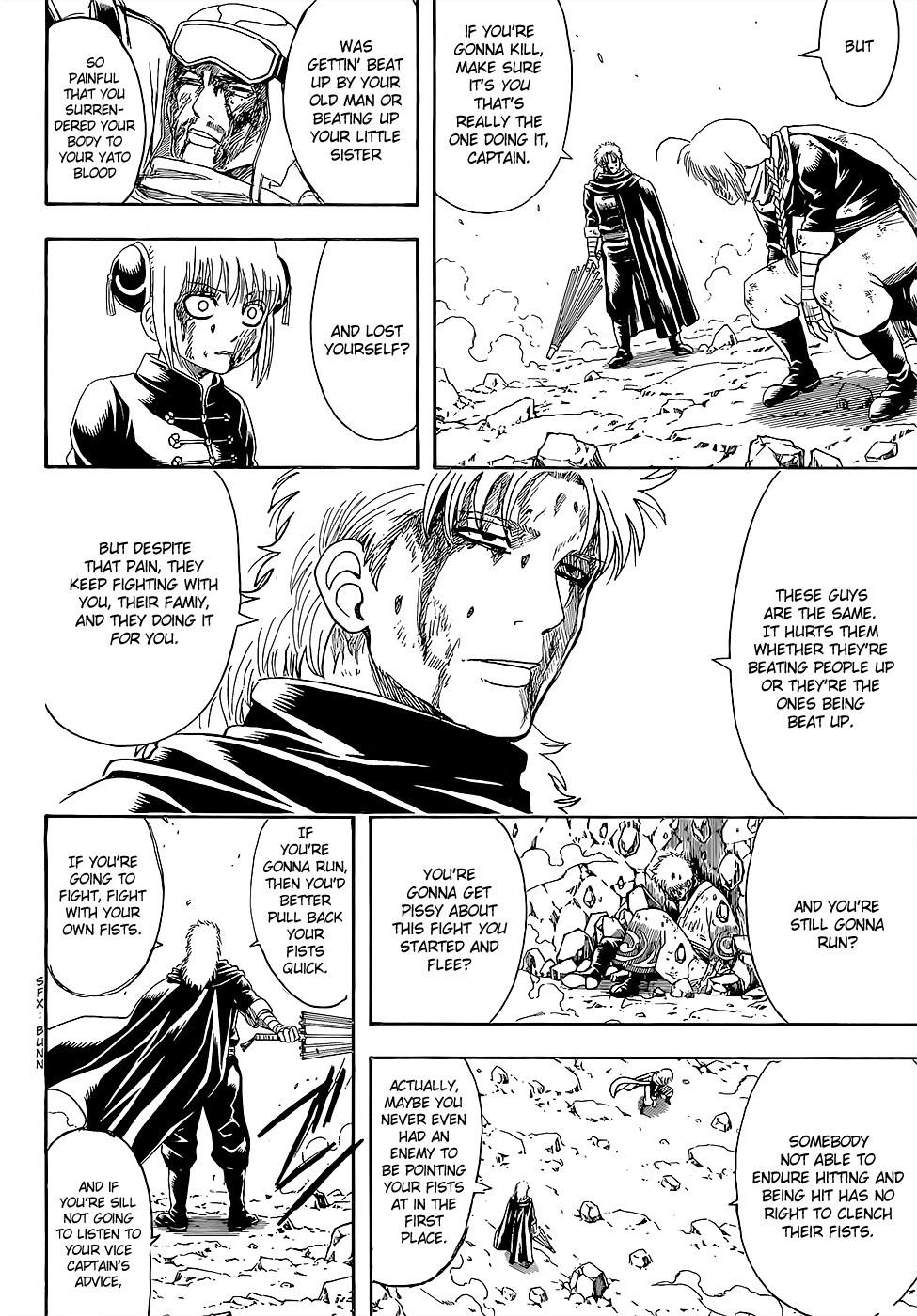 Gintama Chapter, 587 image 008