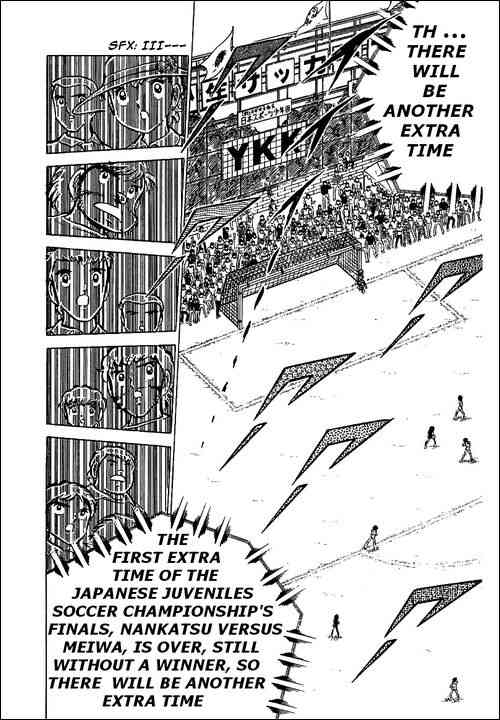 Captain Tsubasa, Chapter 46 image 002