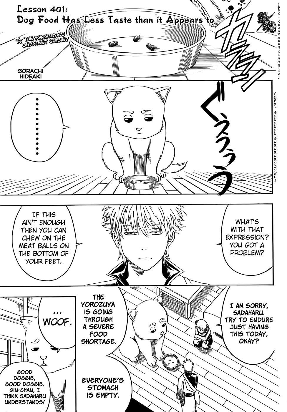 Gintama Chapter, 401 image 001