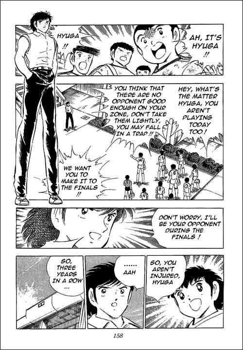 Captain Tsubasa, Chapter 64 image 078