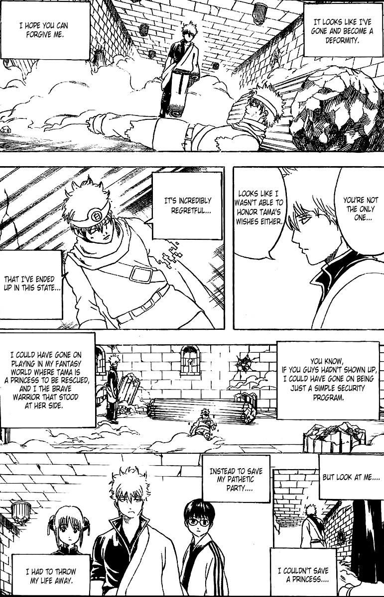 Gintama Chapter, 251 image 015