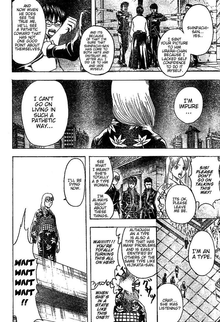 Gintama Chapter, 206 image 010