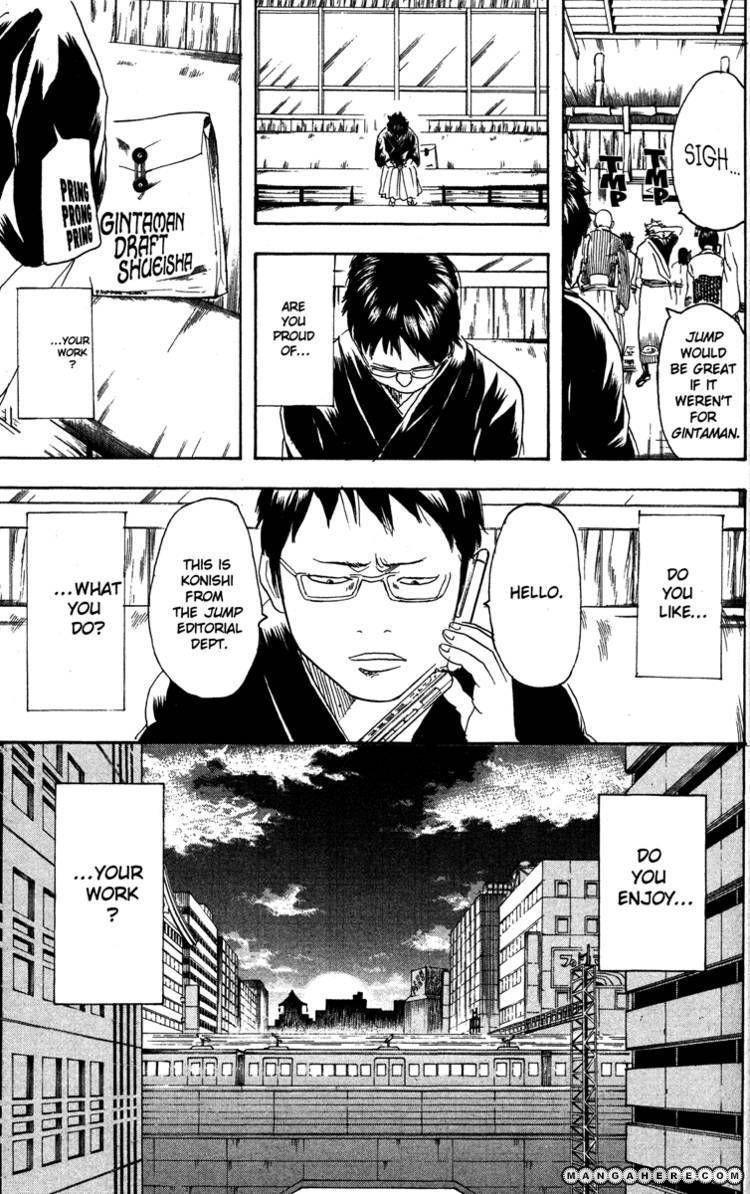 Gintama Chapter, 169 image 003