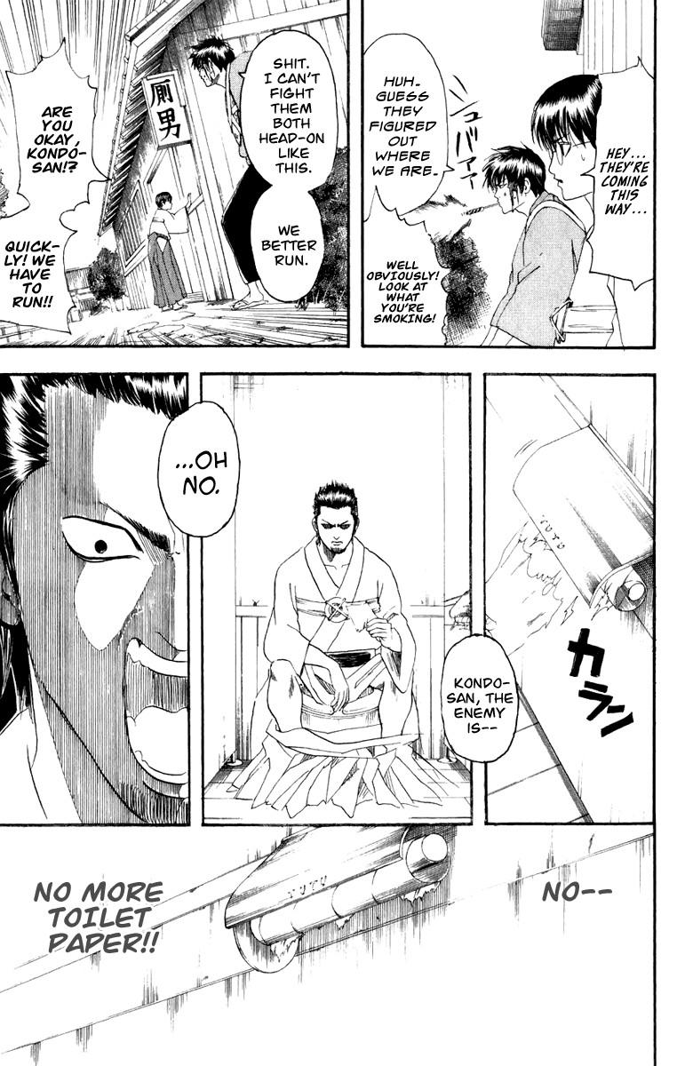 Gintama Chapter, 117 image 008