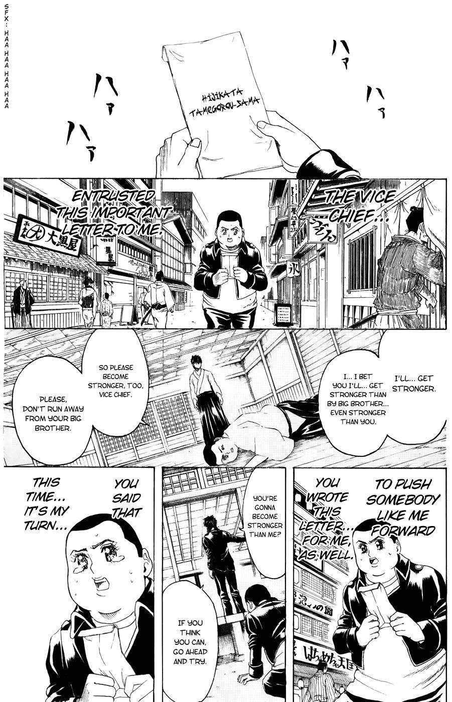 Gintama Chapter, 367 image 006