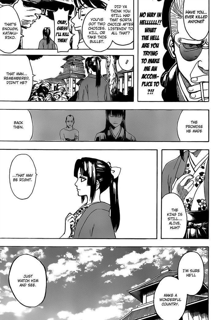Gintama Chapter, 672 image 009