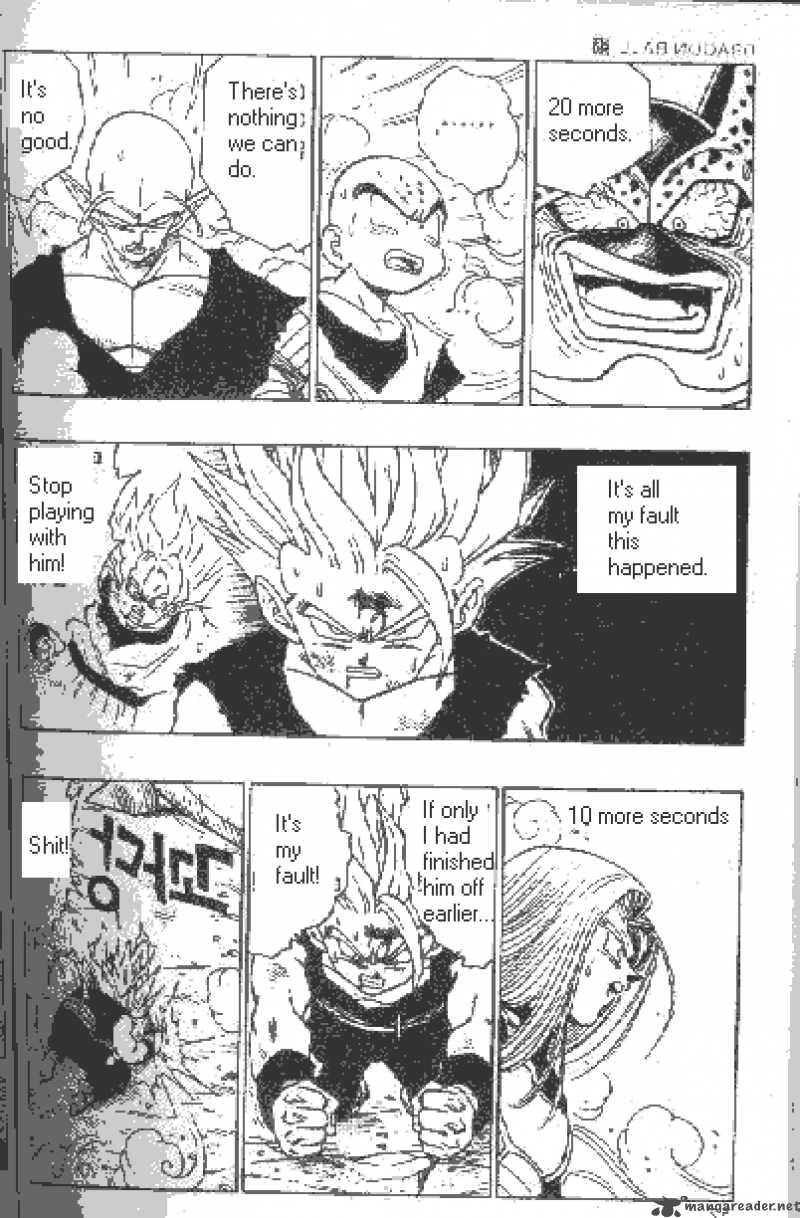 Dragon Ball, Chapter 413 image 005