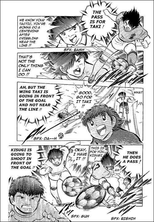 Captain Tsubasa, Chapter 55 image 067