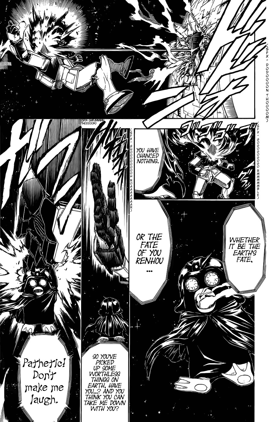 Gintama Chapter, 357 image 015