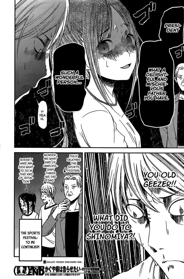 chapter 86 image 017