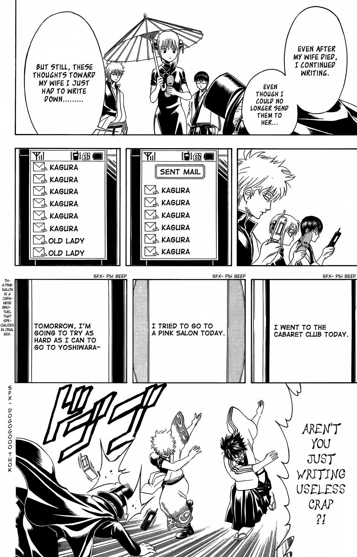 Gintama Chapter, 352 image 010