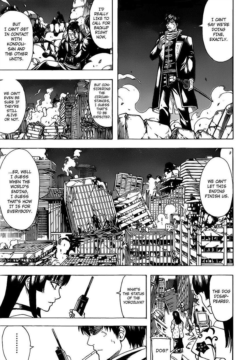Gintama Chapter, 649 image 005