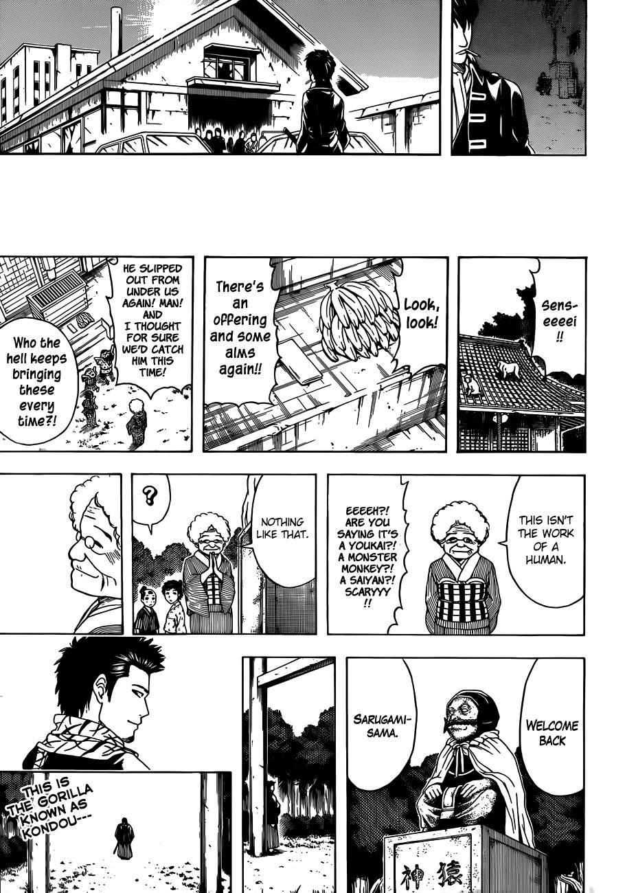 Gintama Chapter, 483 image 017