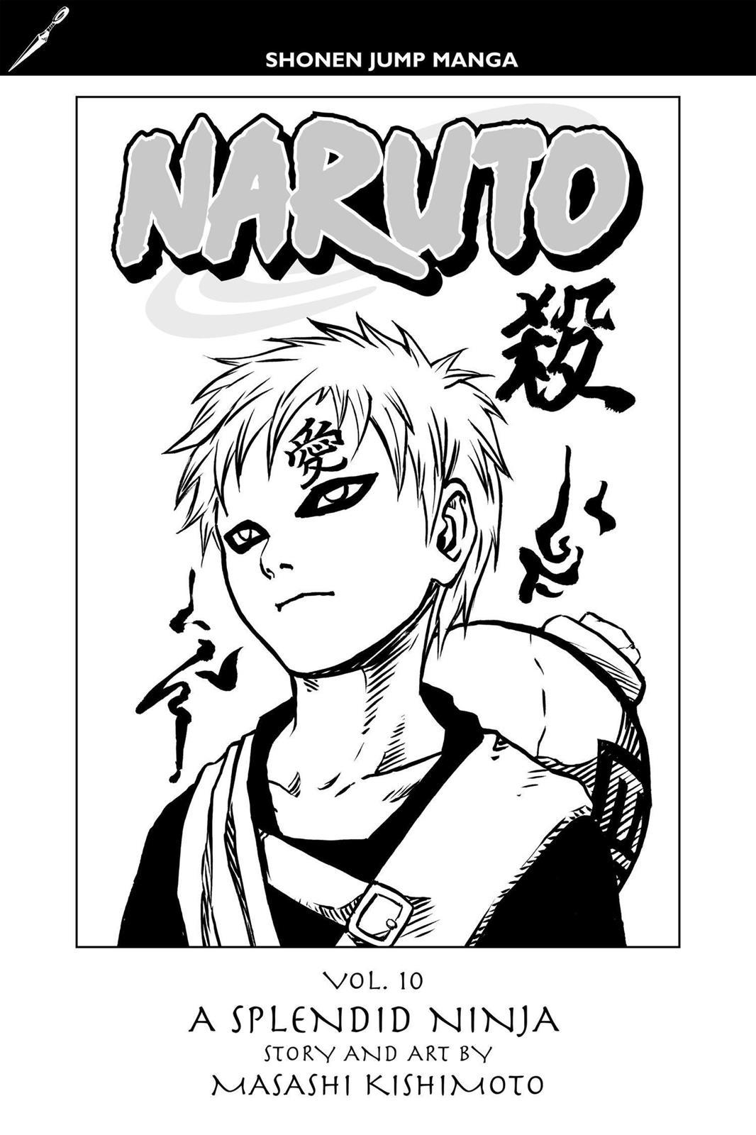 Naruto, Chapter 82 image 004