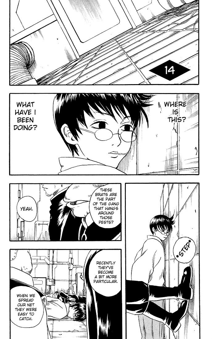 Gintama Chapter, 14 image 003