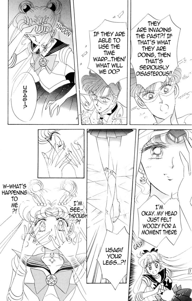 Sailor Moon, Cahpter 20 image 019