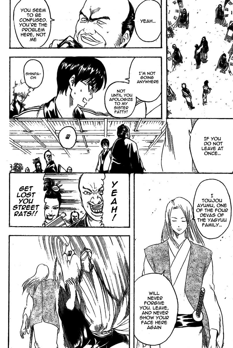 Gintama Chapter, 236 image 016