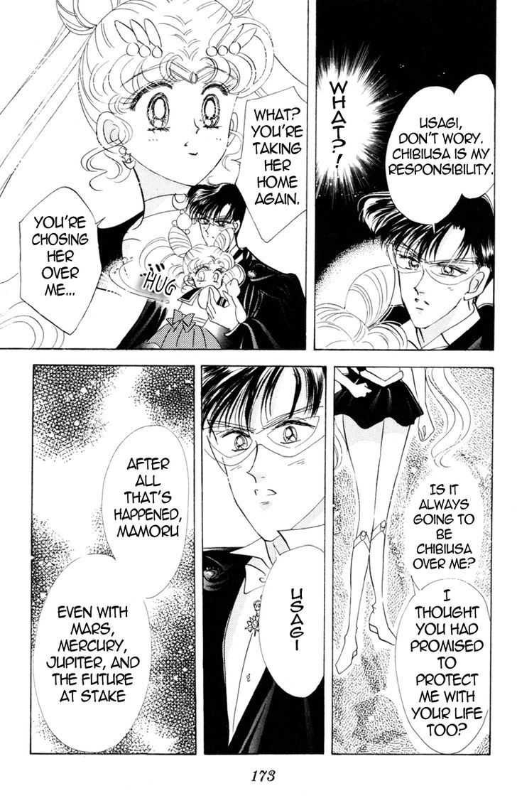 Sailor Moon, Cahpter 20 image 026