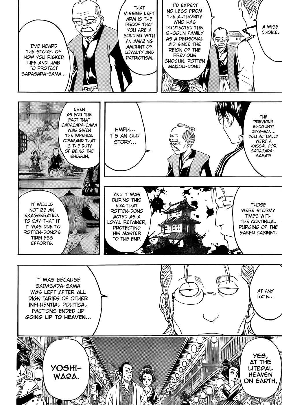 Gintama Chapter, 388 image 006