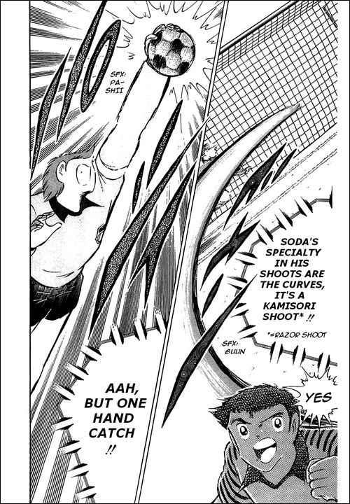 Captain Tsubasa, Chapter 91 image 046