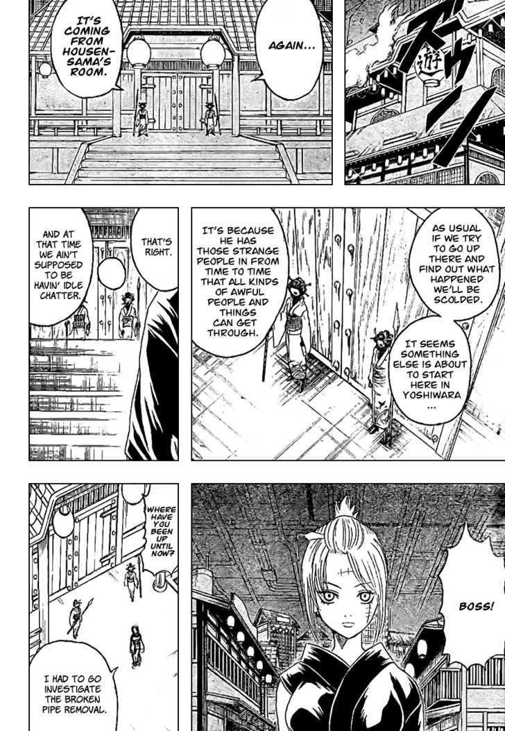 Gintama Chapter, 215 image 011