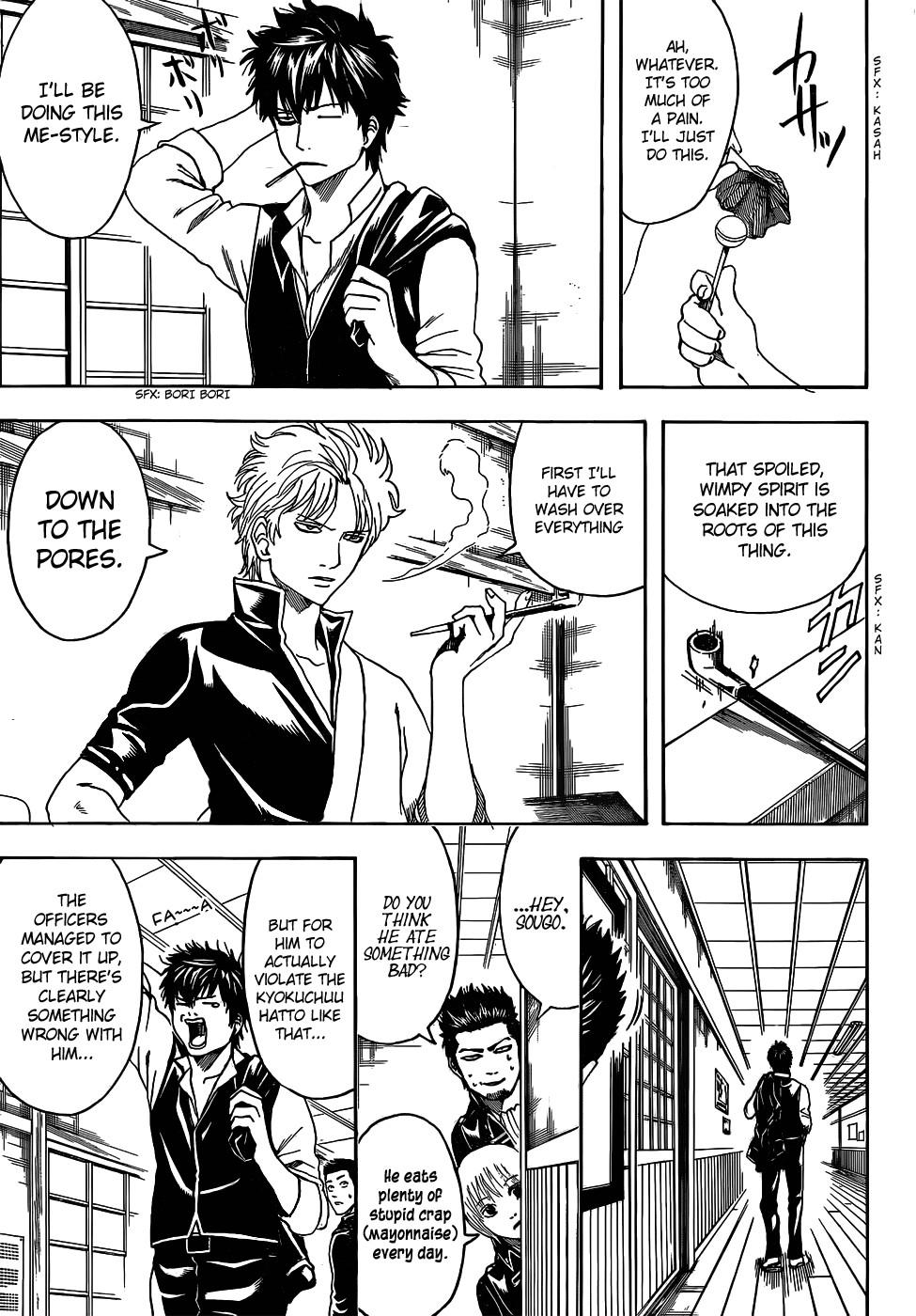 Gintama Chapter, 471 image 007