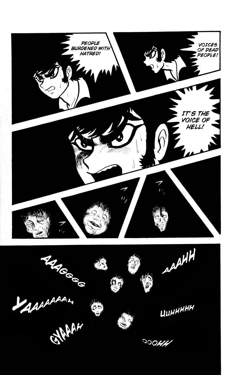 Devilman, Chapter 3 image 116