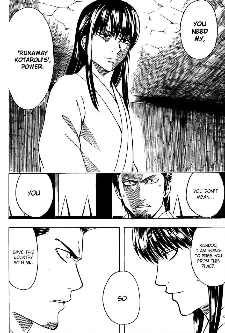 Gintama Chapter, 529 image 002