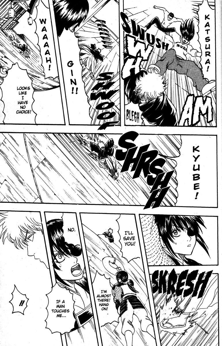 Gintama Chapter, 139 image 017