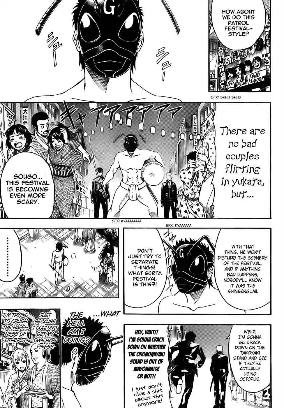 Gintama Chapter, 460 image 005