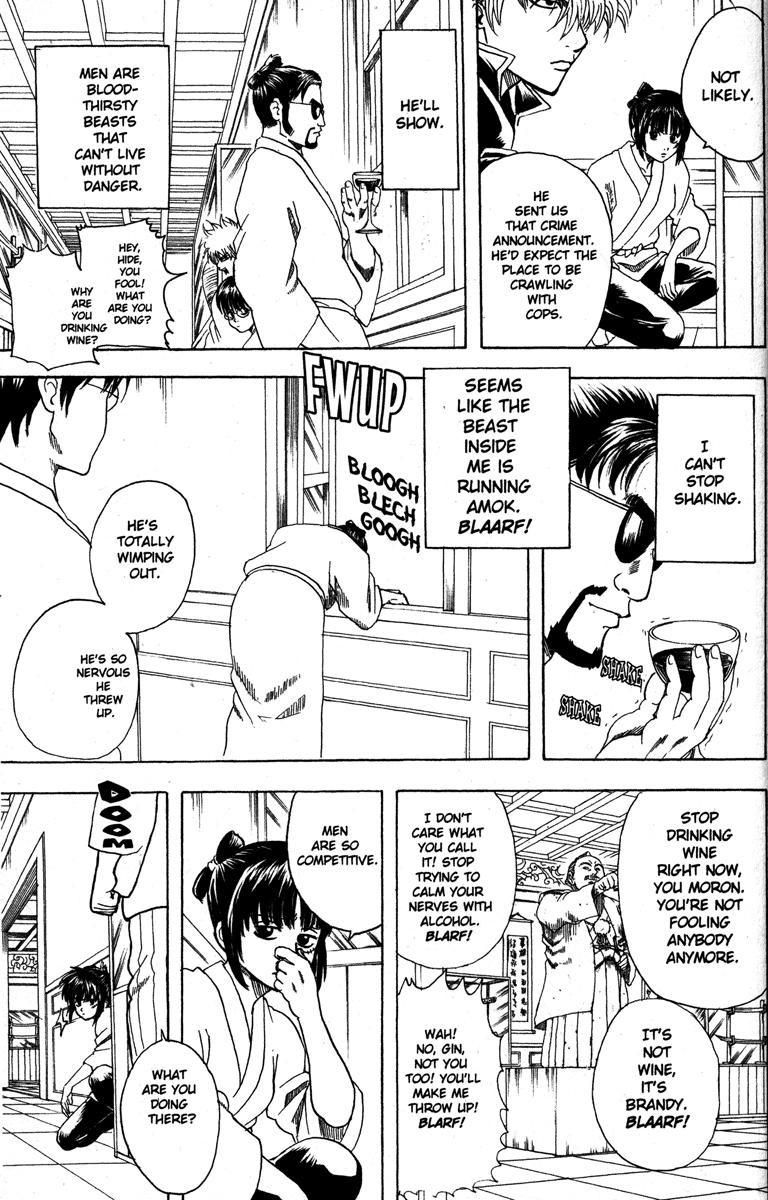 Gintama Chapter, 136 image 003