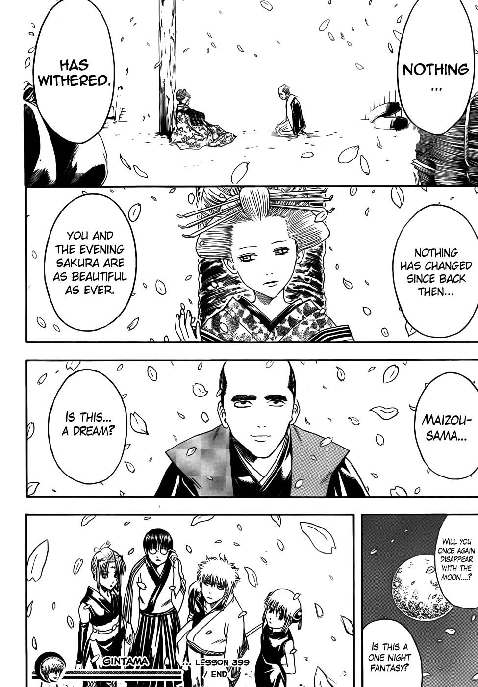 Gintama Chapter, 399 image 018