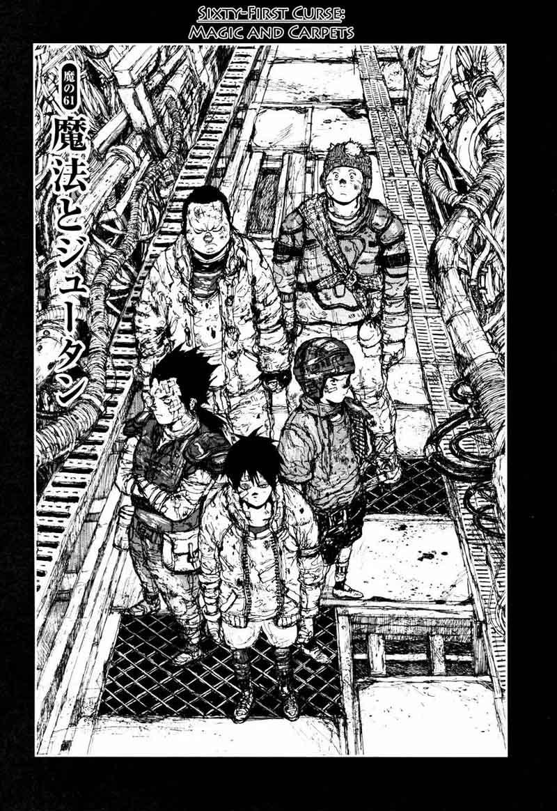 Dorohedoro, Chapter 61 image 001