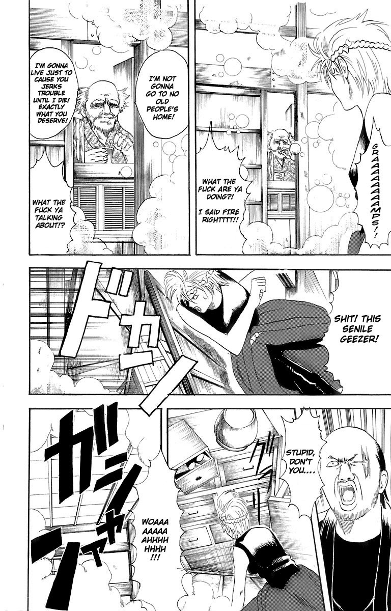 Gintama Chapter, 22 image 013