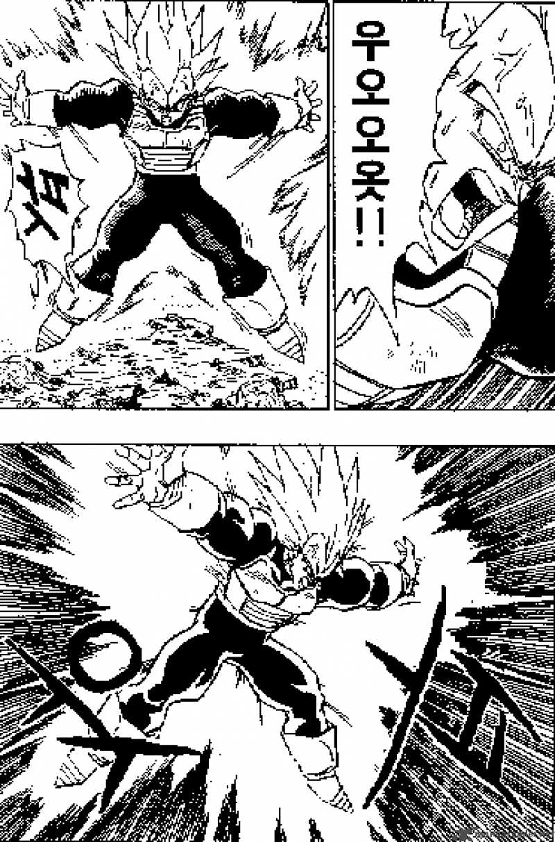 Dragon Ball, Chapter 384 image 006