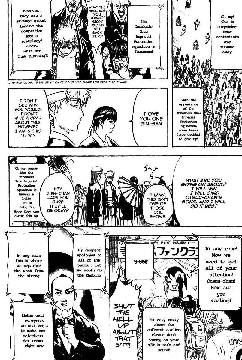 Gintama Chapter, 240 image 013