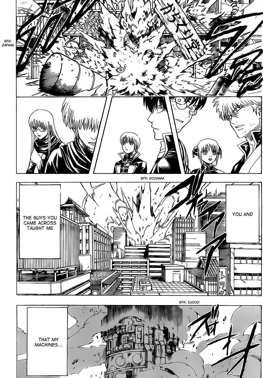 Gintama Chapter, 609 image 008