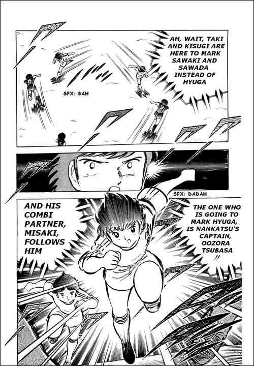 Captain Tsubasa, Chapter 36 image 006