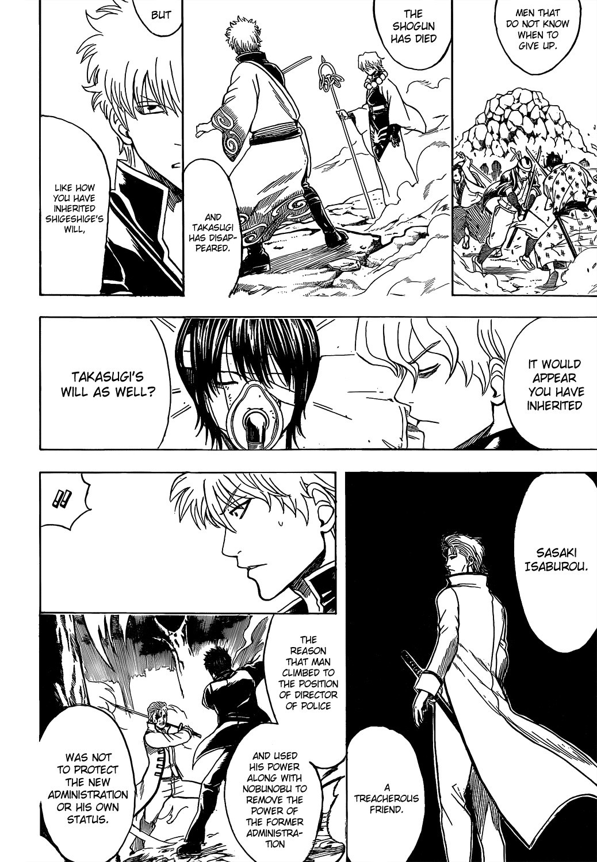 Gintama Chapter, 539 image 008
