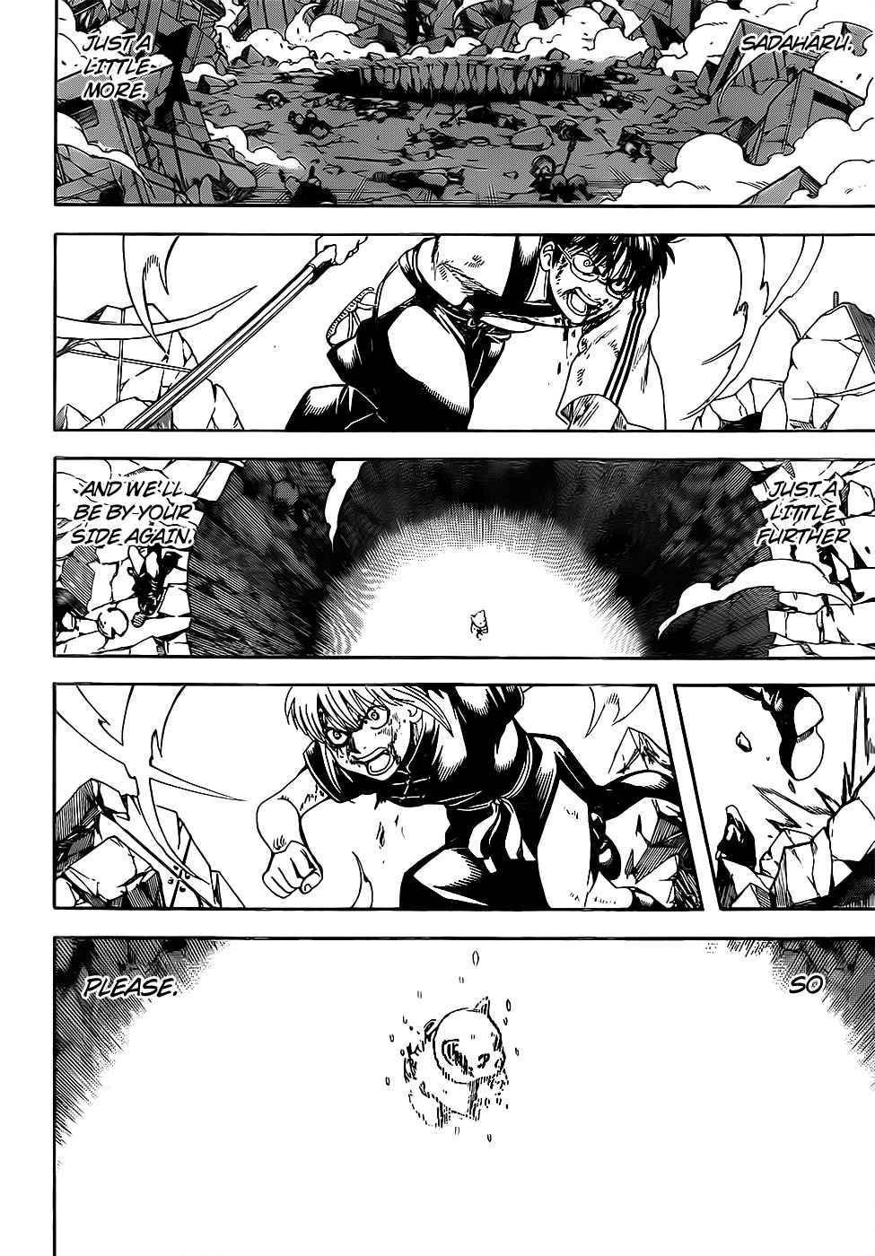 Gintama Chapter, 665 image 002