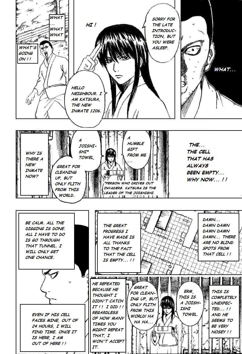 Gintama Chapter, 193 image 006