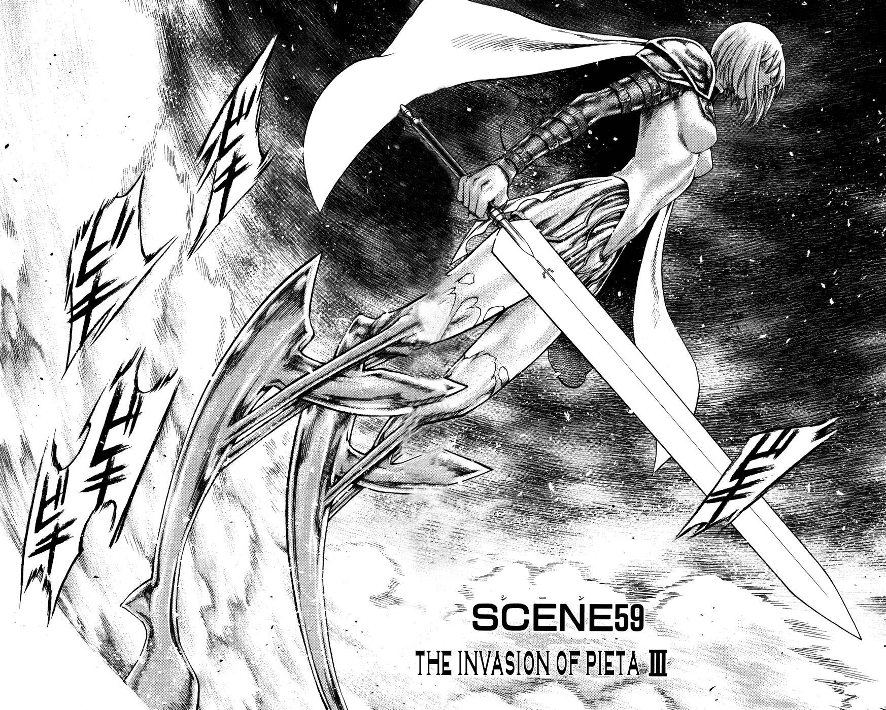 Claymore, Chapter 59 image 002