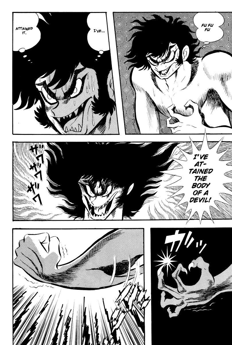 Devilman, Chapter 1 image 216