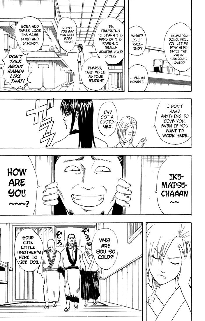 Gintama Chapter, 55 image 008