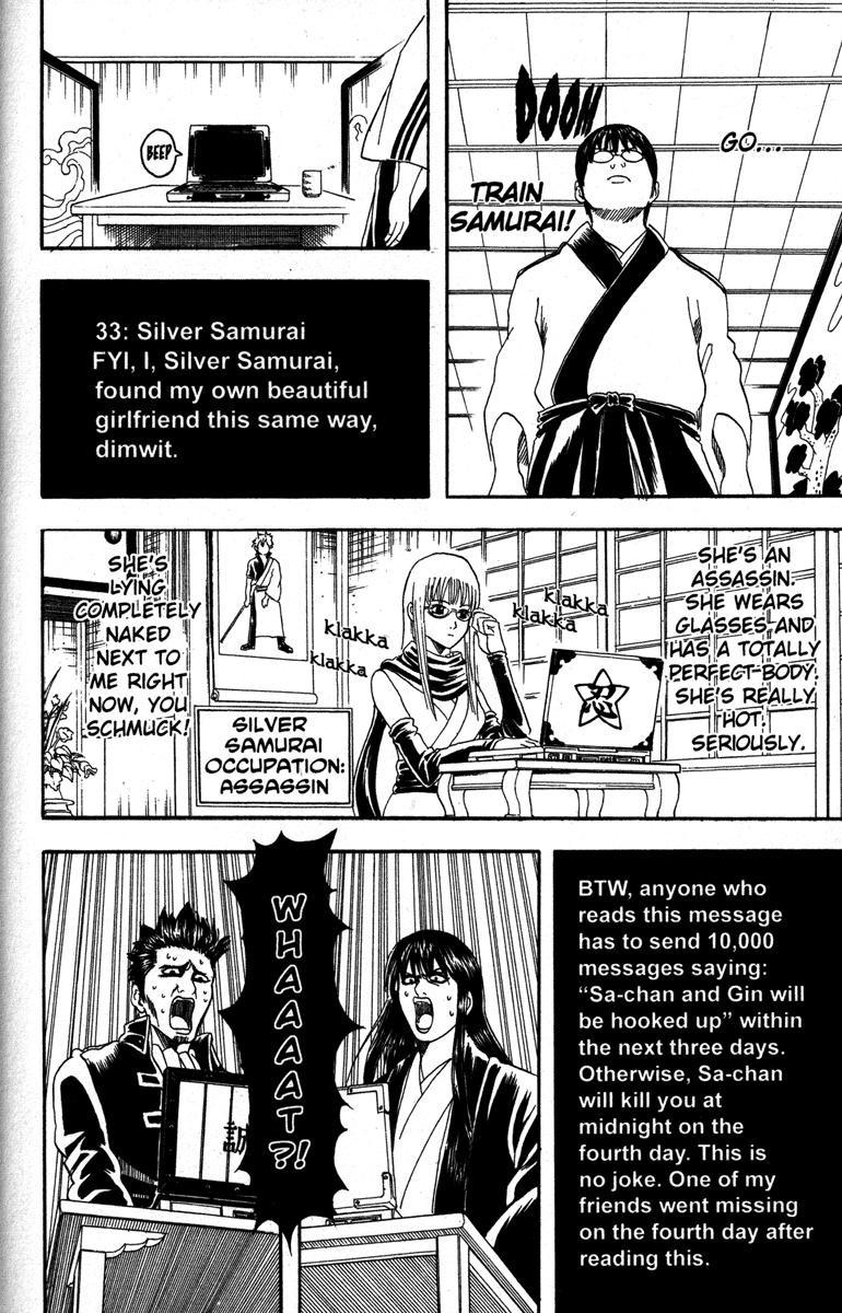 Gintama Chapter, 85 image 016